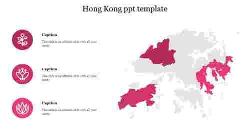 HongKongppttemplatefreeslide